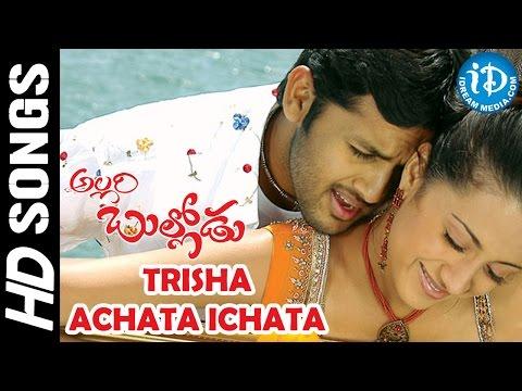 Trisha Achata Ichata Video Song - Allari Bullodu Movie   Trisha, Nithin, Rathi   M M Keeravani
