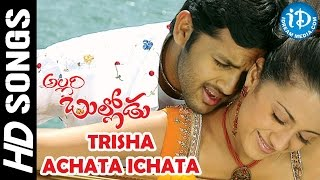 Trisha Achata Ichata Video Song - Allari Bullodu Movie | Trisha, Nithin, Rathi | M M Keeravani