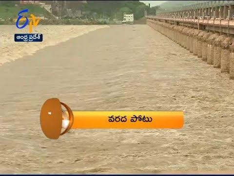 7:30 AM | ETV 360 | News Headlines | 16th August 2019 | ETV Andhra Pradesh