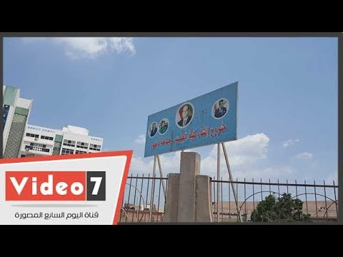محافظ البحيرة تضع حجر أساس إنشاء كلية الطب والمستشفى الجامعى بدمنهور  - 17:27-2018 / 7 / 21