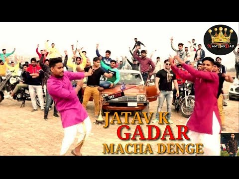 Jatav Ko Le Jayego Full Video Songnew Song 2019gourav Nambardar