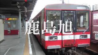 の 茨城 歌 県民