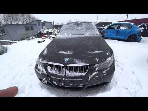 Авто аукцион 12.02.2019, Автолот - продажа битой БМВ 3.