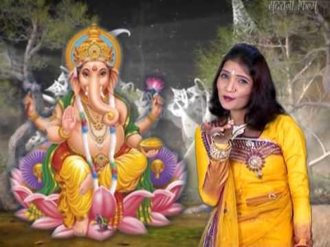 Main To Laayi Hoon - Jai Ho Gajanan - Shehnaz Akhtar - Ganesh Bhajan Popular Hindi Song