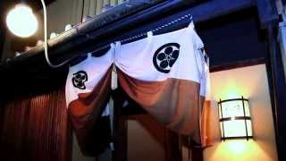 【長榮航空京料理中村璀璨上機】日本米其林三星京料理中村簡介