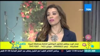 صباح الورد - اللواء علاء الهرسي : غرامة