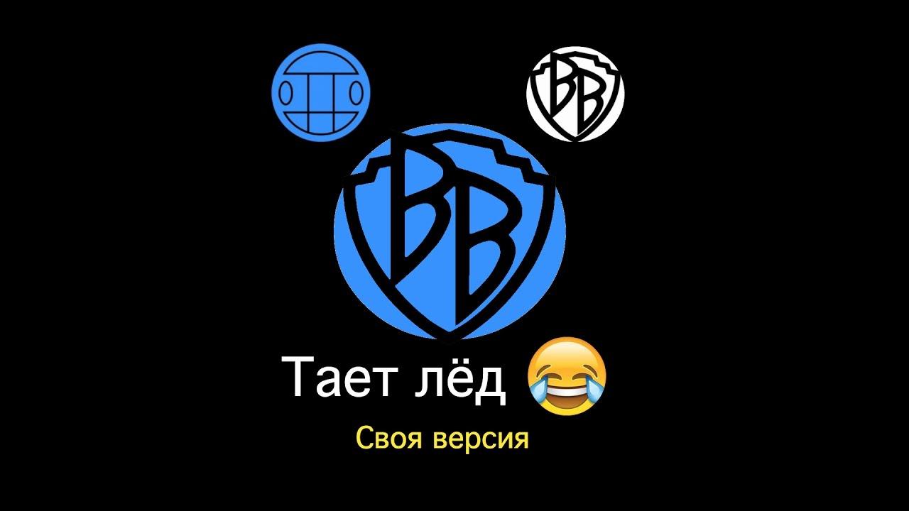 В COMEDY CLUB спародировали ШУРЫГИНУ 10042017  YouTube