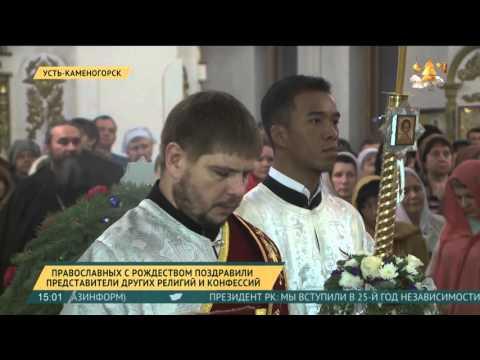знакомства с мусульманами из казахстана г. усть-каменогорска