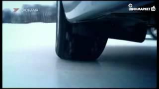 Особенности зимней шипованной шины Yokohama Ice Guard IG35(, 2014-03-07T13:36:32.000Z)