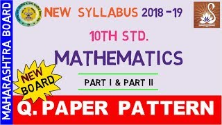 10th Maths Q. Paper Pattern New Syllabus 2018-19 | Maharashtra SSC Board | By Ravi Vare