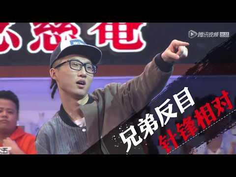 大预告:李诞池子带队正面PK,倪萍吐槽柳岩主持风格