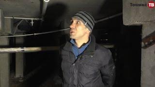 """""""Газпром"""" разбавляет газ одорантом?"""