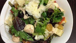 Вкусный микс салат 🥗 с моццареллой