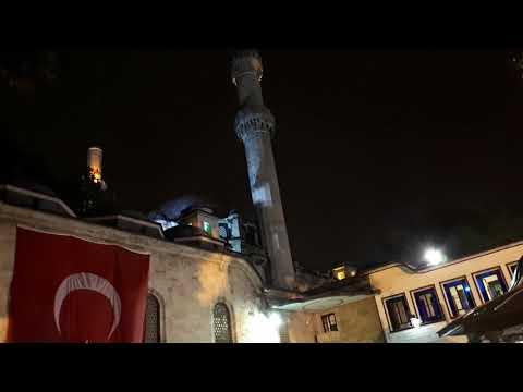 Gönül Titreten Hicaz Ezan/Eyüp Sultan Camii Müezzini Halit Törün
