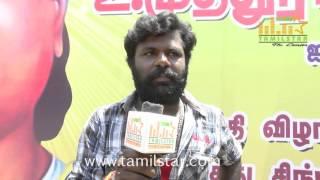 Veeran Selvarajan At Veera Devan Movie Shooting Spot