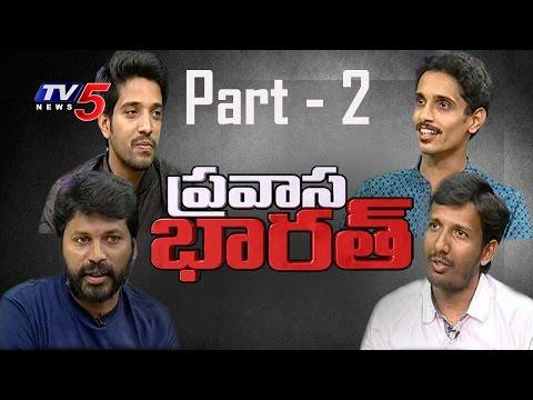 A Short Film Can Change Ur Life | Pravasa Bharat 2 : TV5 News