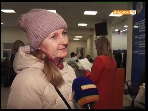 Какие программы есть в кировской области в 2019 году по поддержке молодых семей