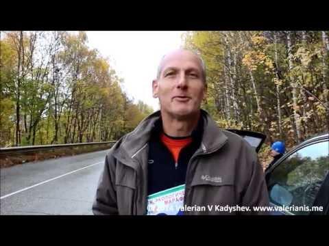"Introduction to Zhiguli Marathon ""Samara Bend"" (Takes Place at Zhigulyovsk, Samara Region, Russia)"