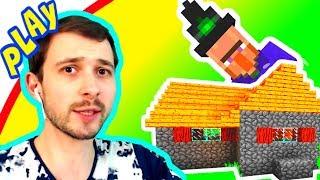 ПРоХоДиМеЦ и СТИВ Строят ДОМ в ДЕРЕВНЕ в МАЙНКРАФТЕ! #48 Игра для Детей - Майнкрафт
