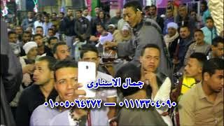 جمال الاسناوى ناس فلان وناس علان حذرنى ابويا منهم