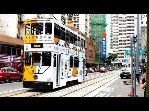 Hong Kong Tramways - Ding Ding Tram Ride - POV Video