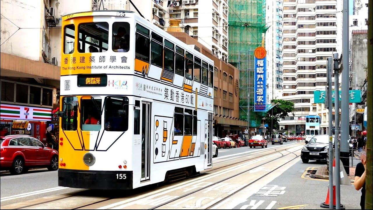 Hong Kong Island Tram Map