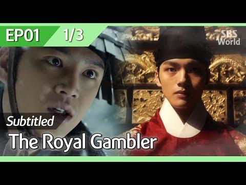 [CC/FULL] The Royal Gambler EP01 (1/3) | 대박
