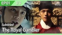 [CC/FULL] The Royal Gambler EP01 (1/3)   대박