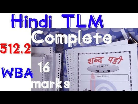 NIOS DELED Hindi Subject TLM Complete File Course 512.2 With pdf File 16 Marks on WBA