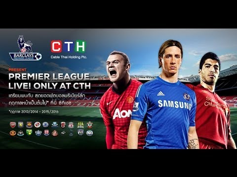 OK .Chl - แจกLinkดูบอลผ่าน #CTH HD Stadium 1-5