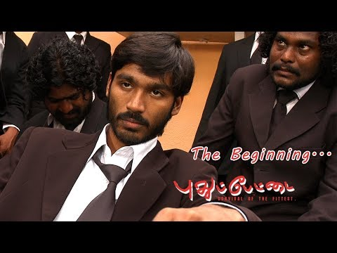 Pudhupettai Songs | Pudhupettai Main Theme Music | Pudhupettai BGM | Dhanush | Selvaraghavan Movie