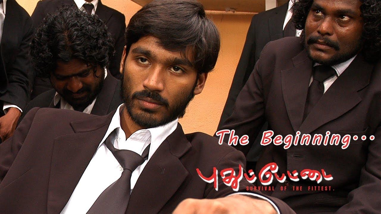 Pudhupettai songs | Pudhupettai Main Theme Music ... Vijay Sethupathi In Pudhupettai