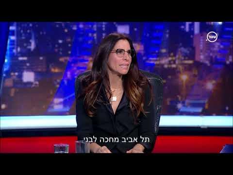 גב האומה - ישראל מחכה לבני גנץ