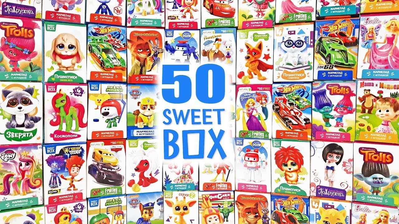 50 СЮРПРИЗОВ СВИТ БОКС! Enchantimals, Мимимишки, Фиксики, Robocar Poli, My little pony,Тачки,Барби