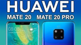 Презентация Huawei Mate 20, Mate 20 Pro, Mate 20 X и Mate 20 RS - лучшие смартфоны Huawei?