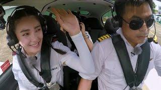 壮志凌云 EP3  张雨绮惊魂一刻  首驾飞机险撞楼 150722