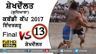 SHAIKHDAULAT KABADDI CUP - 2017 || FINAL MATCH INDERGARH vs SHAIKHDAULAT || FULL HD || Part 13
