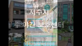 2017.01.23 신문에 삽지되던 우리동네 전단지를 …