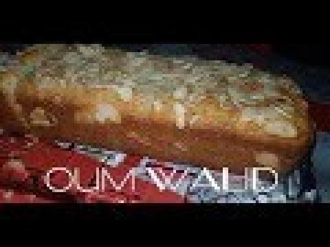 oum-walid- -top-recette-de-cake-au-yaourte-sans-oeufs-أم-وليد-وصفة-كيك-الياغورت-بدون-بيض