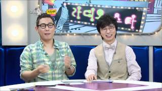 The Radio Star, No Brain(2) #23, 노브레인(2) 20100818