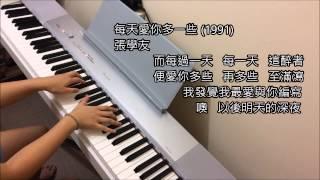 90年代粵語金曲(鋼琴串燒版) 90' Canto Pop (Piano Medley)