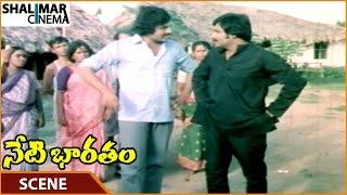 Neti Bharatam Movie || Yadagiri Tells Siva Krishna To Vacate The Land || Suman || Shalimarcinema