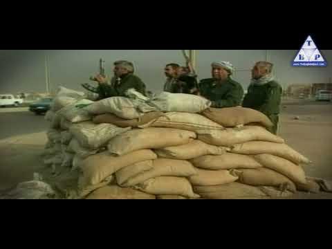 بغداد يوم 9-4-2003 - بغداد بوست - baghdad post