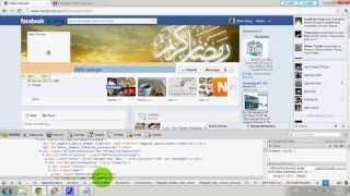 Cara Hack mengganti Nama Facebook Teman