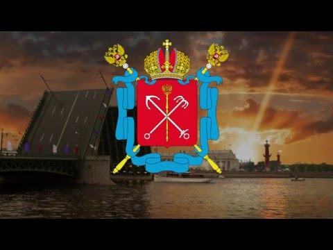 Текст песни(слова) Гимн России