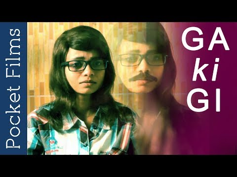 Ga Ka Gi - Marathi Short Film On Women Safety