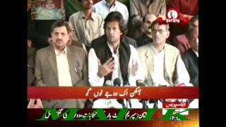 funny jugni pakistani song 2011