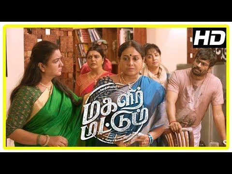 magalir-mattum-emotional-climax-scene-|-jyothika-|-urvashi-|-madhavan-|-latest-tamil-movies-2017