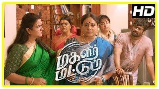 Magalir Mattum Emotional Climax Scene | Jyothika | Urvashi | Madhavan | Latest Tamil Movies 2017