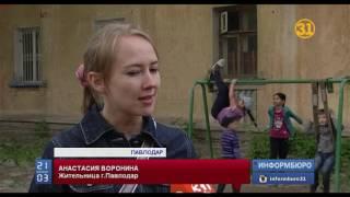 Жители одного из районов Павлодара вынуждены тепреть соседство с наркоманами